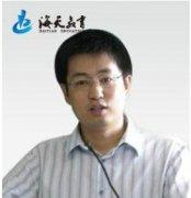 王文-武汉海天考研英语专业辅导名师
